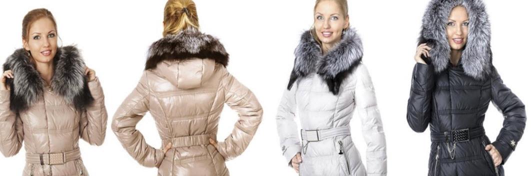Зимние Куртки В Тольятти Купить